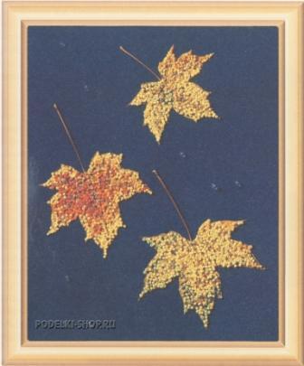 """Золотая осень.  Поистине  """"очей очарованье """".  Яркое и пестрое время года.  Осенний лес - фейерверк красок - золото..."""